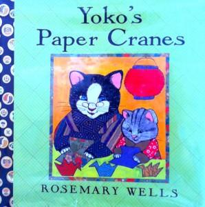 yokos paper cranes cover